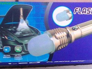 Swat Flashlight Torch